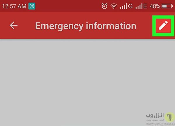 آموزش اضافه کردن شماره تماس اضطراری در صفحه قفل گوشی اندروید