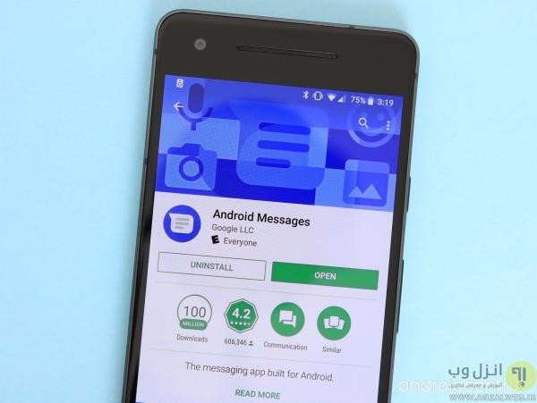 <strong>آموزش</strong> کامل کار با Android Messages در <strong>نسخه</strong> وب آنلاین