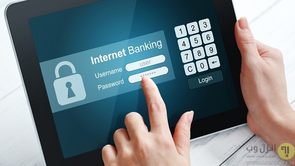 جلوگیری از هک شدن حساب بانکی