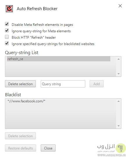 غیر فعال کردن رفرش اتوماتیک گوگل کروم - رفرش شدن خودکار سایت