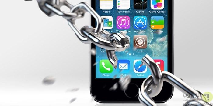مزایا و معایب جیلبریک کردن سیستم عامل آیفون اپل