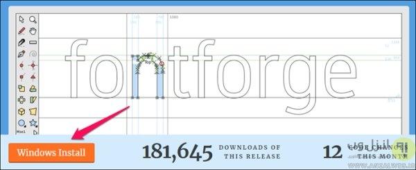 برنامه جداسازی فونت های فایل پی دی اف FontForge
