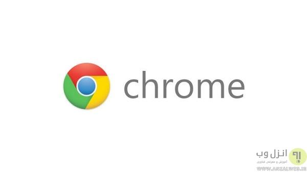 نصب مجدد گوگل کروم برای حل ارور page unresponsive