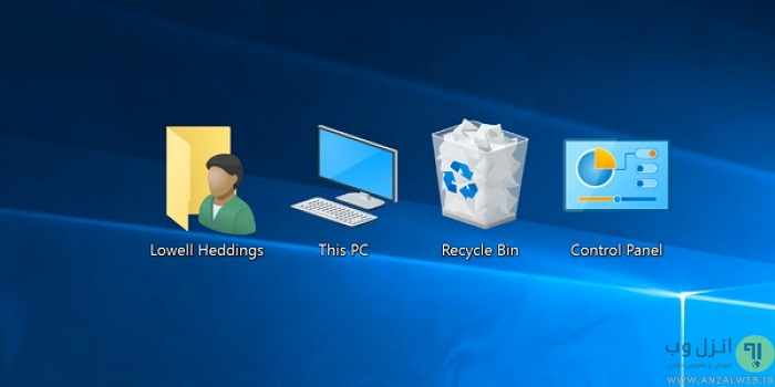 آموزش اضافه کردن آیکون My Computer ،Recycle Bin و.. روی دسکتاپ ویندوز 10، 8 و 7