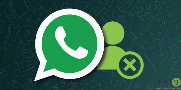 آموزش 3 روش حذف کامل و دیلیت اکانت واتساپ در iOS و اندروید