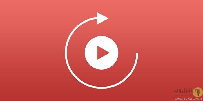 آموزش چرخاندن ویدیو و فیلم در KMplayer، VLC، Media Player ویندوز و مک