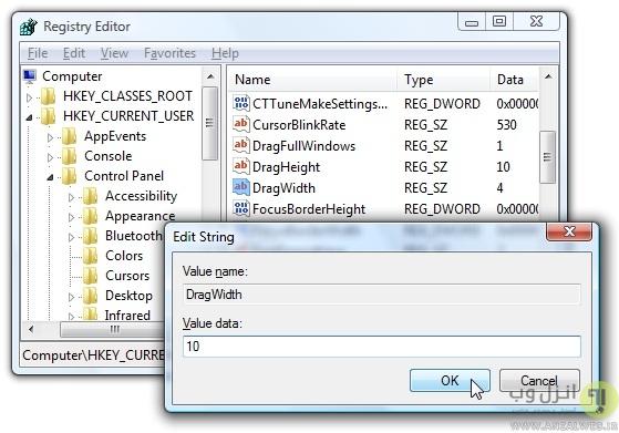 جلوگیری از کپی فایل با تنظیم رجیستری
