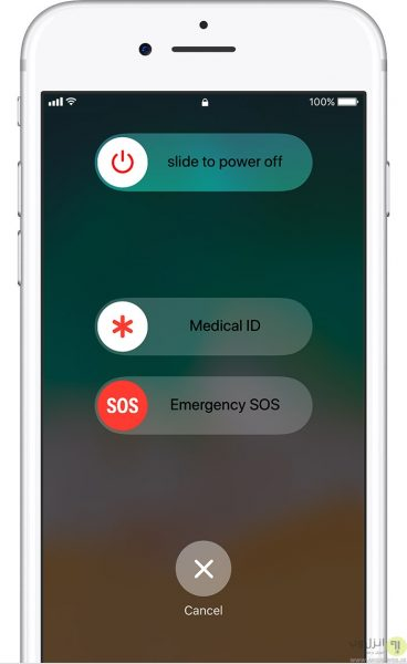 نحوه اضافه شماره تماس اضطراری در صفحه قفل گوشی در گوشی های آیفون