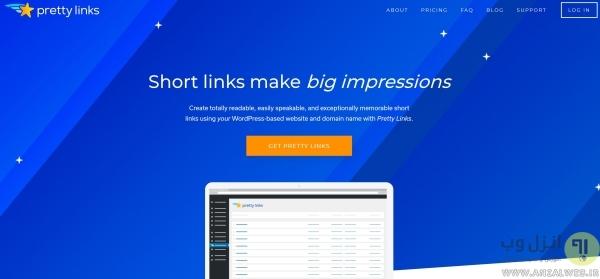 سایت Pretty Links