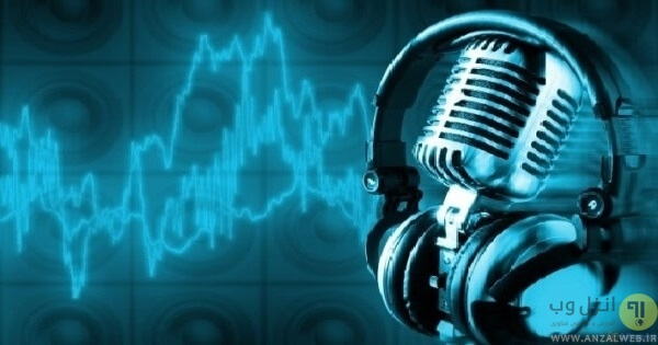 آموزش جدا کردن صدای خواننده از آهنگ اندروید
