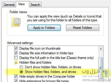 بازسازی Icon Cache برای رفع حذف شدن آیکون