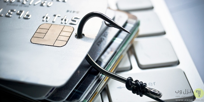 آموزش جلوگیری از هک حساب بانکی