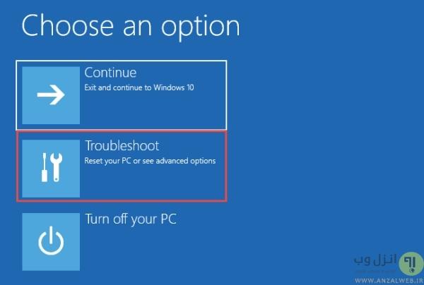استفاده از ترکیب دکمه های Shift+Restart برای فعالسازی Safe Mode