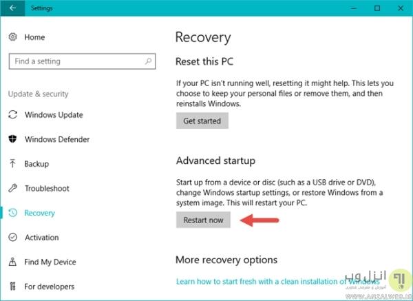 استفاده از گزینه های Recovery در ویندوز 10