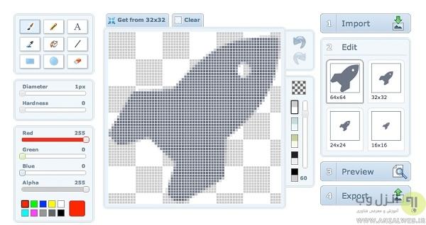 آیکون ساز آنلاین X-Icon Editor