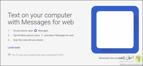 تفاوت Android Messages با سایر برنامه های پیام رسان گوگل