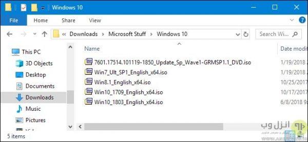 %فایل ISO چیست؟