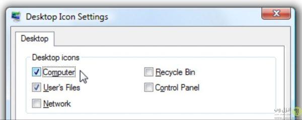 اضافه کردن آیکون در ویندوز 7