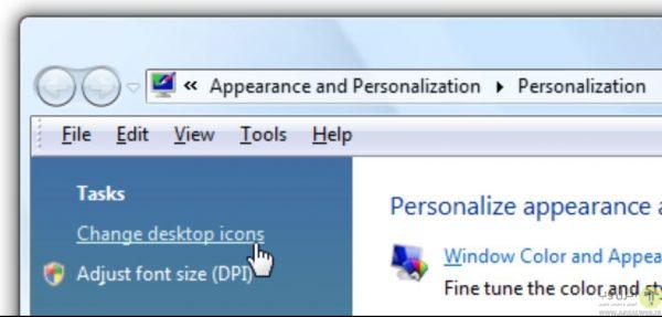 تنظیمات آیکون در ویندوز 7