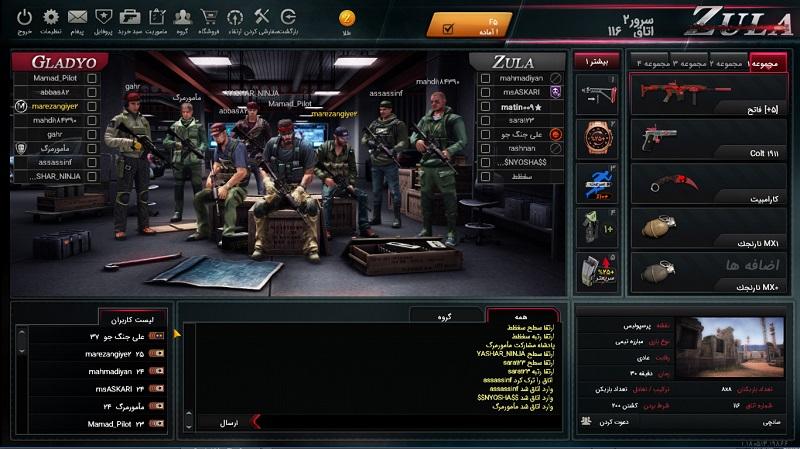 بازی آنلاین کامپیوتری زولا