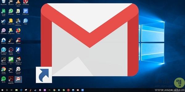 نحوه دسترسی به برنامه گوگل جیمیل با نصب Gmail روی کامپیوتر