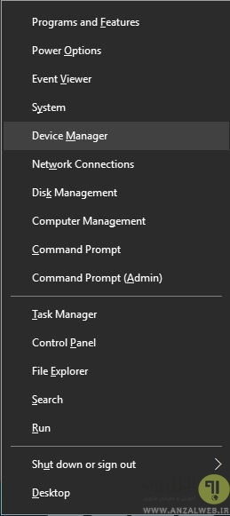 حل مشکل ناپدید شدن وای فای ویندوز 10 با نصب مجدد درایورهای آداپتور وایرلس