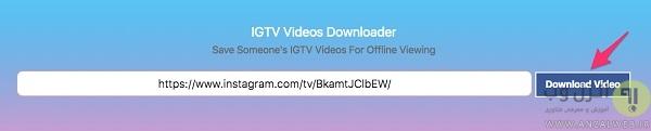 دانلود فیلم IGTV از اینستاگرام با کامپیوتر