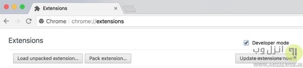 آموزش ساخت سریع افزونه برای گوگل کروم