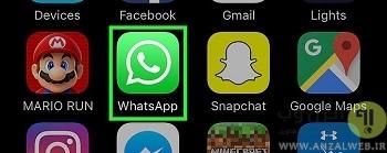 نحوه تغییر شماره تلفن در واتساپ در آیفون اپل