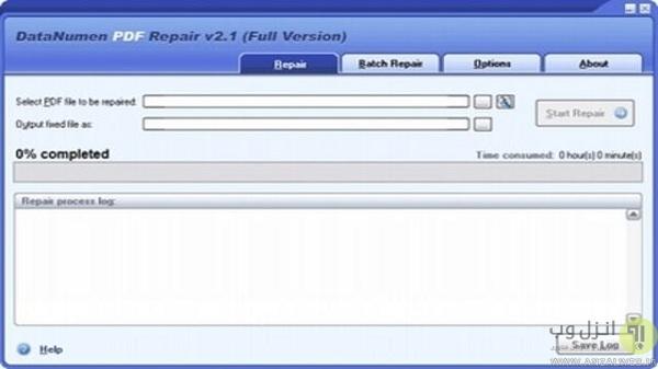 DataNumen PDF Repair - دانلود نرم افزار تعمیر فایل PDF