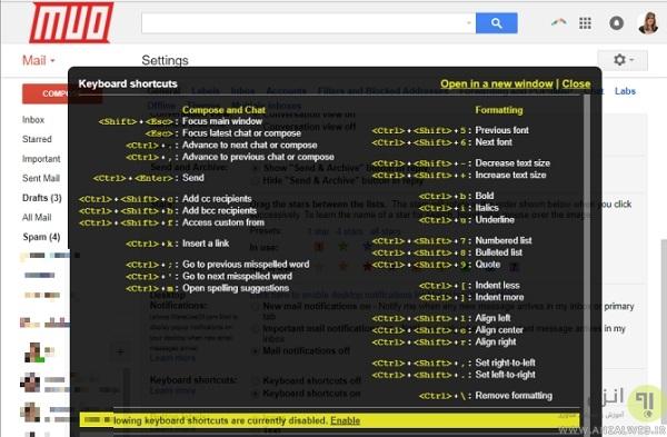 نحوه فعال کردن کلیدهای میانبر در گوگل جیمیل Desktop