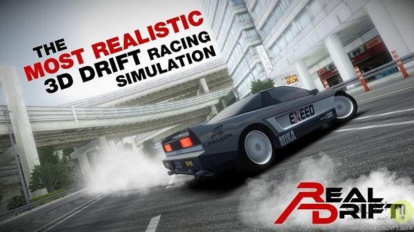 رانندگی واقعی را با بازی مسابقه ماشین Real Drift Car Racing تجربه کنید!