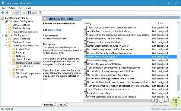 عدم نمایش آیکن وای فای در ویندوز 10