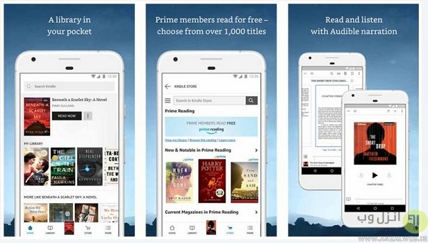 Amazon Kindle کاملترین کتابخوان اندروید