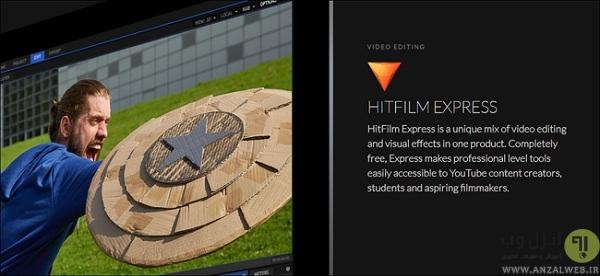 Hitfilm Express - بهترین برنامه ویرایش فیلم