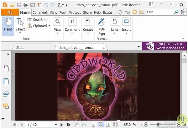 استفاده از سایر برنامه های Reader برای باز کردن فایل PDF