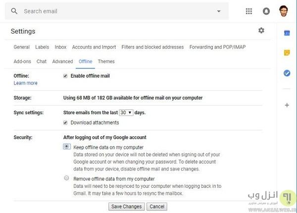 فعال کردن حالت آفلاین جیمیل اولین مرحله دانلود برنامه گوگل جیمیل برای کامپیوتر