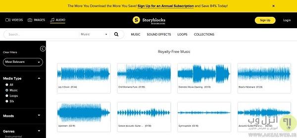 دانلود آهنگ ملایم بی کلام از سایت AudioBlocks