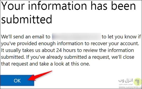 ریکاوری پسورد اکانت مایکروسافت بدون ایمیل و شماره