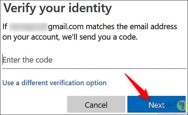 تایید هویت برای بازیابی رمز عبور اکانت مایکروسافت