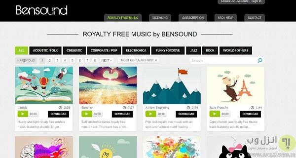 دانلود آهنگ های بی کلام معروف دنیا از سرویس آنلاین Bensound