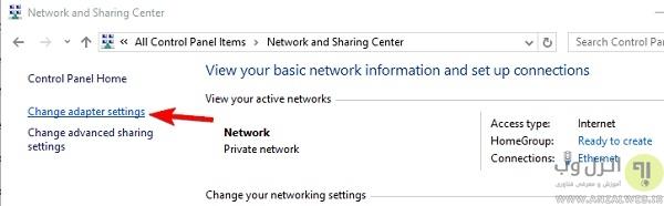 عدم اتصال به اینترنت با وجود اتصال وای فای ویندوز 10