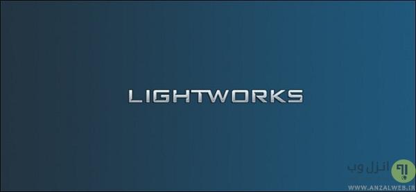 دانلود نرم افزار ویرایش فیلم حرفه ای Lightworks برای ویندوز