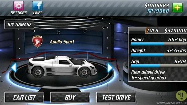 Drag Racing - بهترین بازی مسابقه ماشین