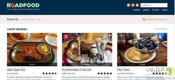 نقد وبررسی کیفیت سرویس دهی رستوران با Roadfood