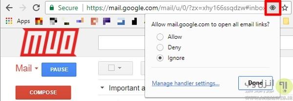 نحوه باز کردن لینک های ایمیل در برنامه گوگل جیمیل کامپیوتر