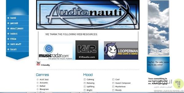 سایت آهنگ های بی کلام Audionautix