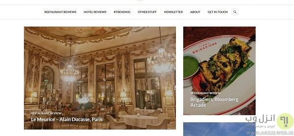 سایت بررسی کننده رستوران samphireandsalsify