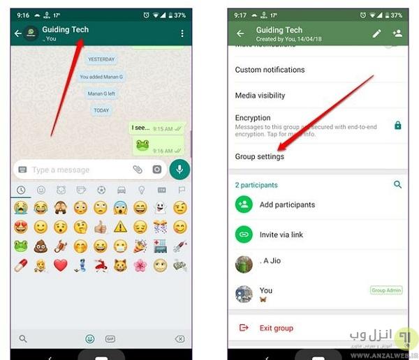 محدود کردن اطلاعات گروه واتساپ
