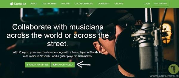 دانلود آهنگ بی کلام از سایت تعاونی Kompoz